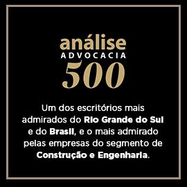 20161130 Premio500Escritorios 270x270px